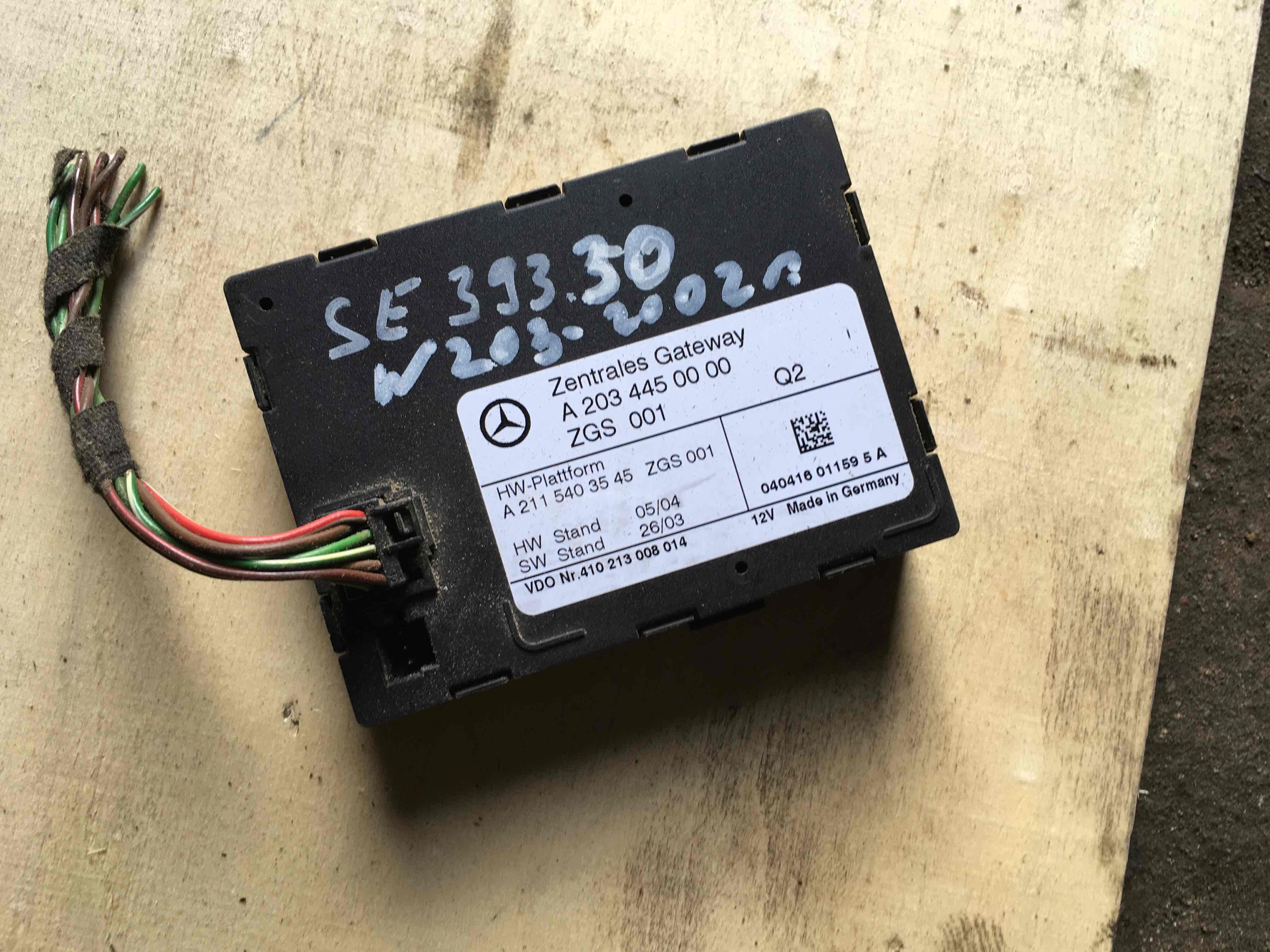 Блок управления ZGW   A2034450000,2034450000,A2115403545,2115403545